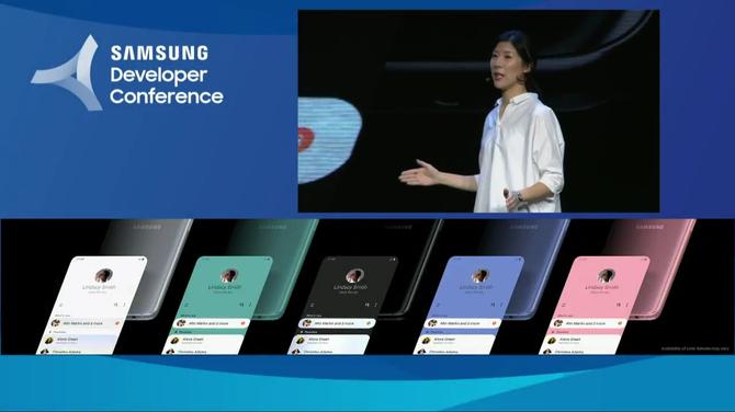 One UI - Samsung szykuje metamorfozę interfejsu smartfonów [2]
