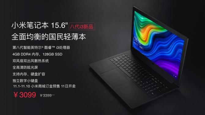 Xiaomi Mi Notebook i Mi Notebook Air: nowe budżetowe laptopy [1]