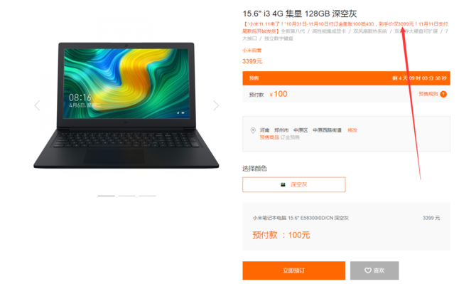 Xiaomi Mi Notebook i Mi Notebook Air: nowe budżetowe laptopy [2]