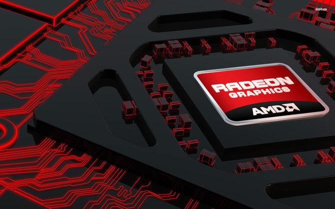 Raytracing od AMD? Tak, jeżeli słabsze GPU sobie z nim poradzą  [1]