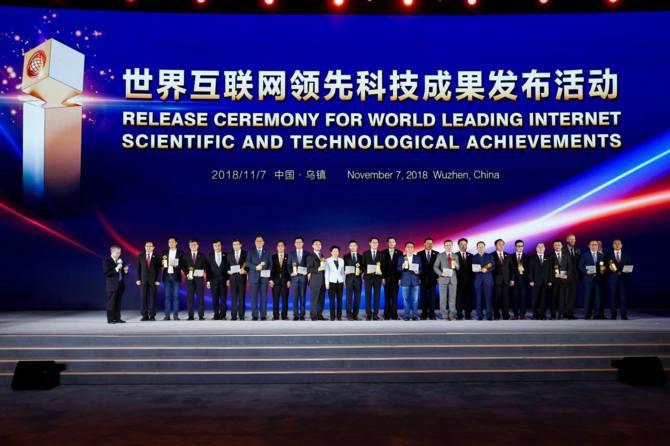 Chiny inwestują w rozwój i badanie AI na uniwersytetach  [1]