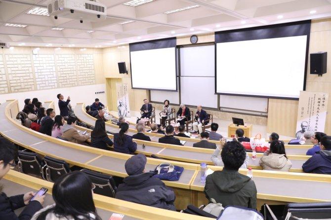 Chiny inwestują w rozwój i badanie AI na uniwersytetach  [3]
