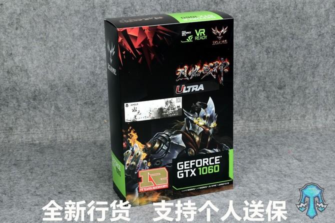 GeForce GTX 1060 GDDR5X z GPU GP104 - jest potwierdzenie [2]