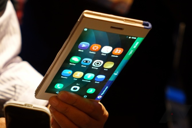 Huawei: kolejny składany smartfon w rękach chińskich operatorów [3]