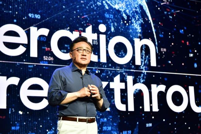 Samsung obawia się utraty pozycji na rynku smartfonów [1]