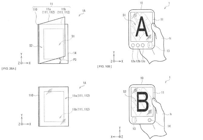 Patent Sony - przezroczysty wyświetlacz do składanego smartfona [2]