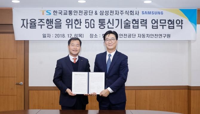 Samsung buduje miasteczko do testów 5G i autonomicznych aut [2]