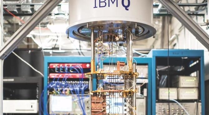TSMC pracuje nad wyprodukowaniem komputera kwantowego [1]