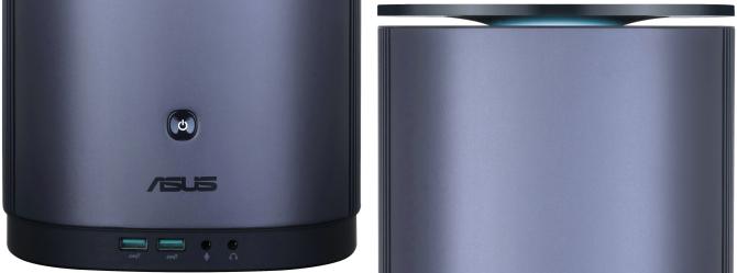 ASUS ProArt PA90: stacja robocza z Core i9 i Nvidią Quadro P4000 [1]
