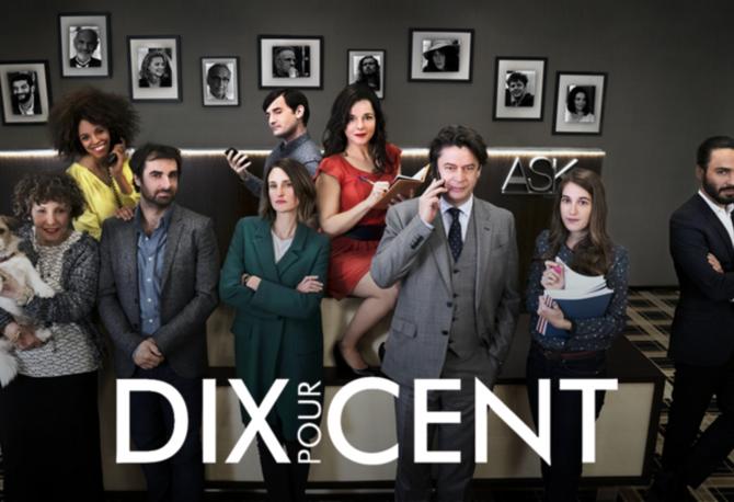 Netflix: sprawdzamy premiery na weekend 4-6 stycznia 2019 [2]