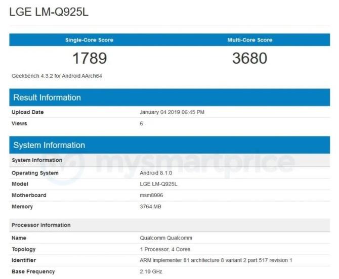 LG Q9 i Q9 One - nadchodzą nowe smartfony ze Snapdragonem 821 [1]
