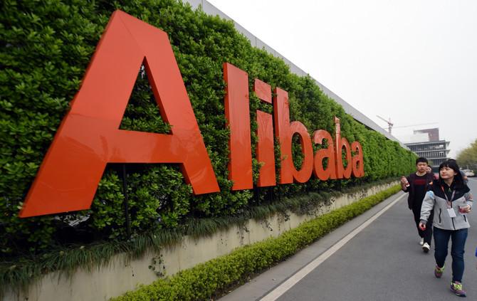 Alibaba przejęła niemiecki startup Data Artisans za 90 mln Euro [2]