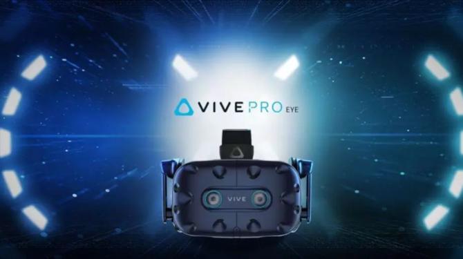 HTC Pro Eye i HTC Cosmos: kolejne gogle rozszerzonej rzeczywistości  [2]