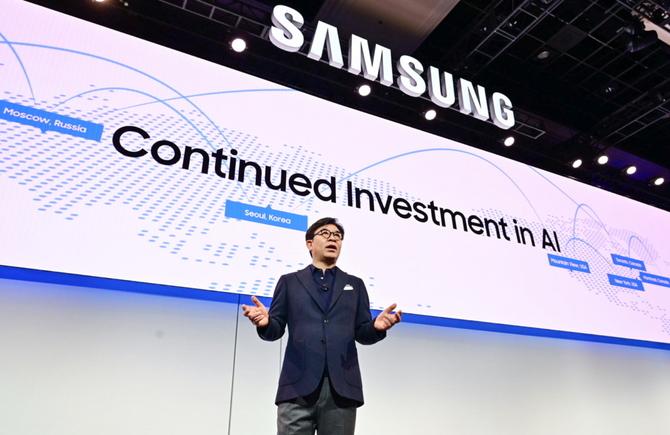 Samsung jak Apple. Słabe wyniki finansowe za czwarty kwartał  [1]