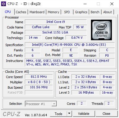 CES 2019: ADATA z rekordowym wynikiem podkręcania DDR4 [3]
