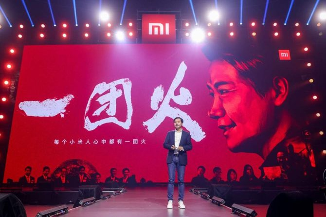 Chińskie Xiaomi chce się stać gigantem w branży Internetu Rzeczy  [1]