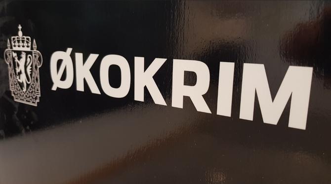 Tidal objęty śledztwem w Norwegii. Za dużo streamów Keny Westa [1]