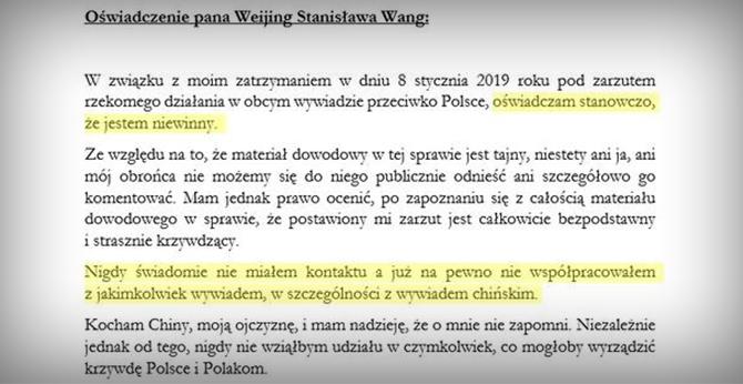 Afera szpiegowska Huawei: Weijing Wang wydaje oświadczenie [2]