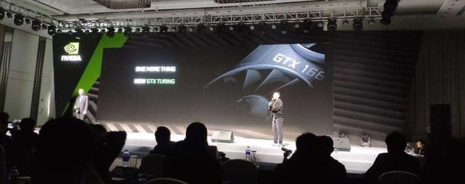 NVIDIA GeForce GTX 1660 (Ti) - premiera w okolicach 14 lutego [2]
