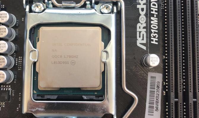 Intel Core i9-9900T - Dużo rdzeni i wątków przy niskim TDP [2]
