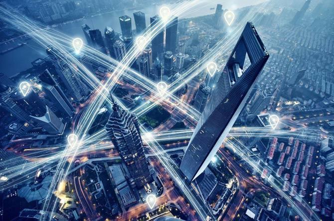 Intel chce wejść w infrastrukturę 5G. Miliardowe zakupy w Izraelu [1]