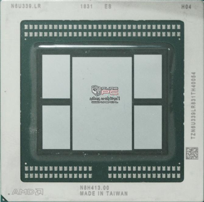 AMD Radeon VII - Prezentacja karty graficznej i zapowiedź testu [nc3]