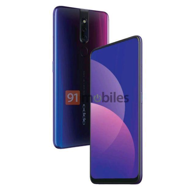 OPPO F11 Pro i Vivo V15 Pro - smartfony z wysuwanym aparatem [4]