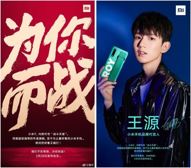 Xiaomi Mi 9 ma zadebiutować 20 lutego 2019. To dobrze czy źle? [2]