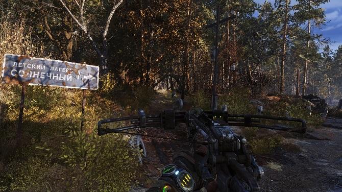 Metro: Exodus - sprawdzamy DLSS po nowej aktualizacji gry [nc4]