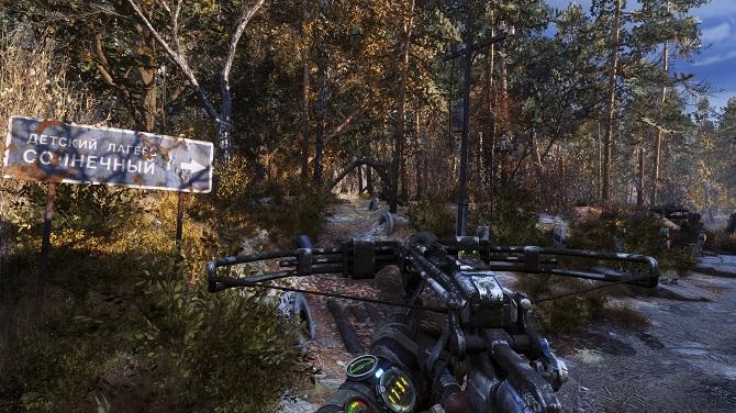 Metro: Exodus - sprawdzamy DLSS po nowej aktualizacji gry [nc5]