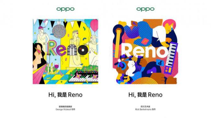 Oppo zapowiedziało Reno - swoją nową markę produktową  [2]