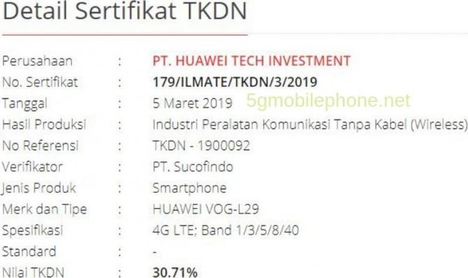 Huawei P30 i P30 Lite - znamy specyfikację i cenę smartfonów [6]