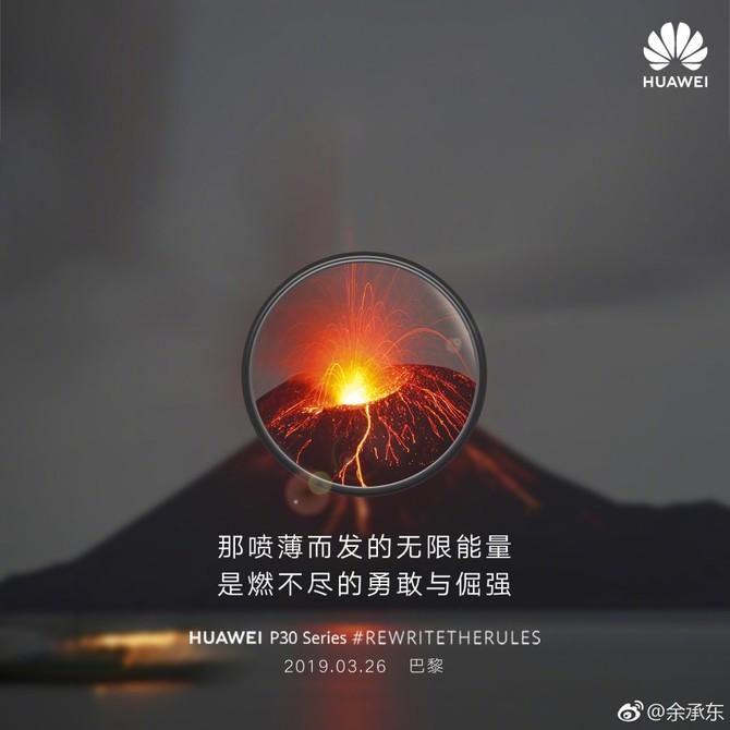 Wpadka Huawei - internauci przyłapali producenta na kłamstwie [1]