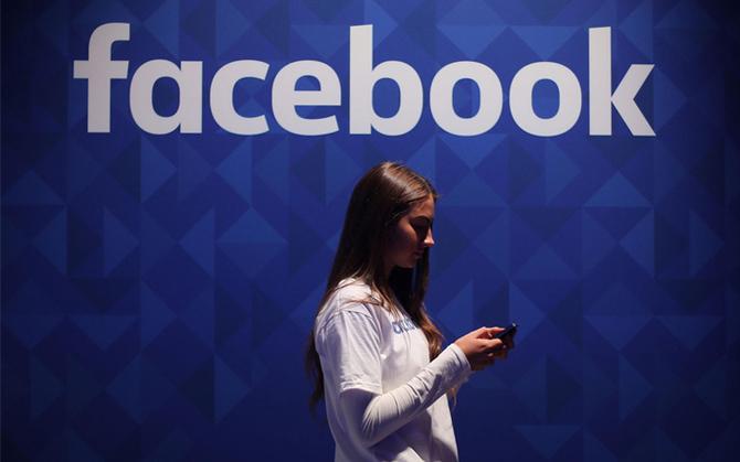 Facebook Gaming - portal będzie udawał serwis gamingowy [3]