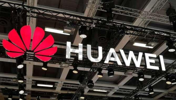 Huawei TV - producent zamierza wejść na rynek telewizorów 4K [2]