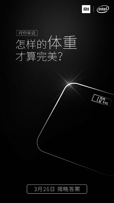 Xiaomi Mi Notebook Air 2019 - odświeżona wersja ultrabooka [3]