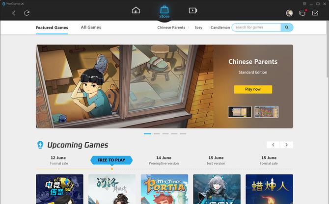 Kolejny konkurent dla Steama? Tencent wypływa poza Chiny  [1]
