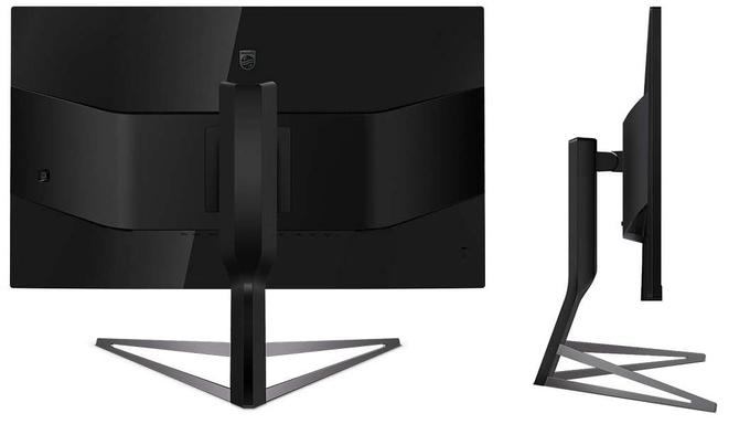 Philips 326M6VJRMB: Monitor 4K HDR dla graczy konsolowych [3]
