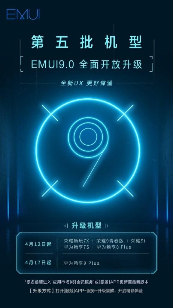 Nakładka EMUI 9 trafia do kolejnych starszych smartfonów Huawei [1]