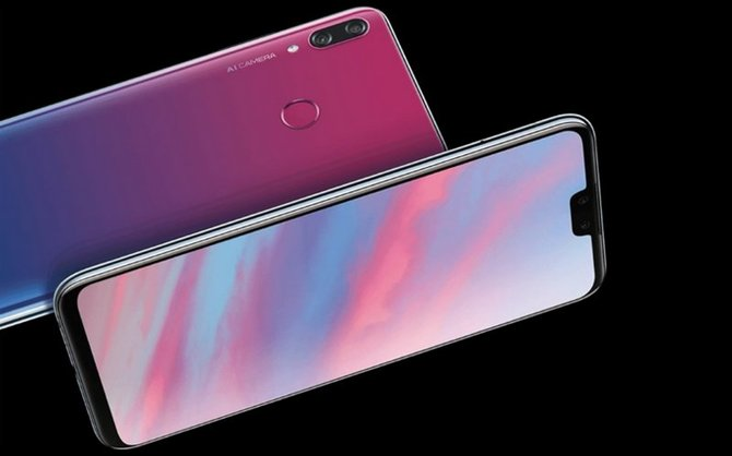 Nakładka EMUI 9 trafia do kolejnych starszych smartfonów Huawei [2]
