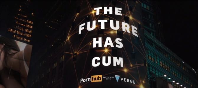 System ograniczeń pornografii w UK ma jedną wielką wadę [2]