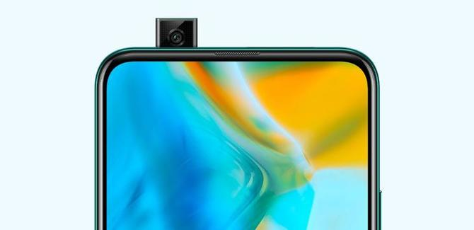 Huawei P Smart Z: Debiut smartfona z wysuwaną kamerą do selfie [3]