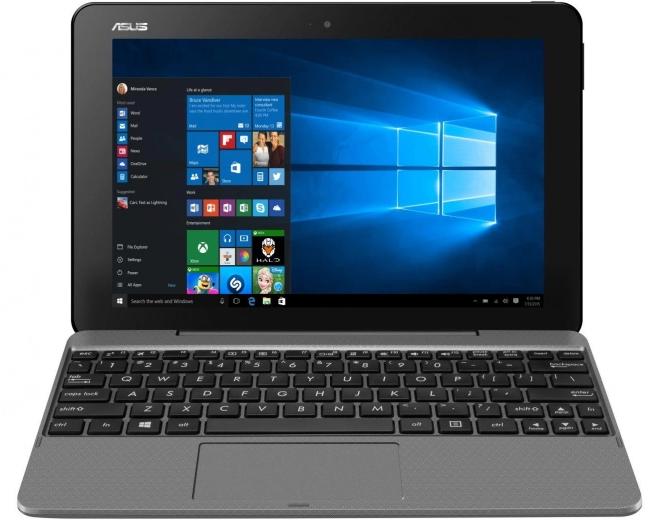 Chcesz kupić laptopa? W x-kom dostaniesz zniżkę i akcesoria gratis [3]