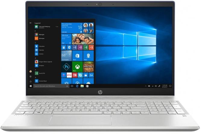 Chcesz kupić laptopa? W x-kom dostaniesz zniżkę i akcesoria gratis [10]
