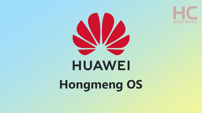 Huawei szykuje Hongmeng OS. USA odkłada zakaz handlu na 90 dni [1]