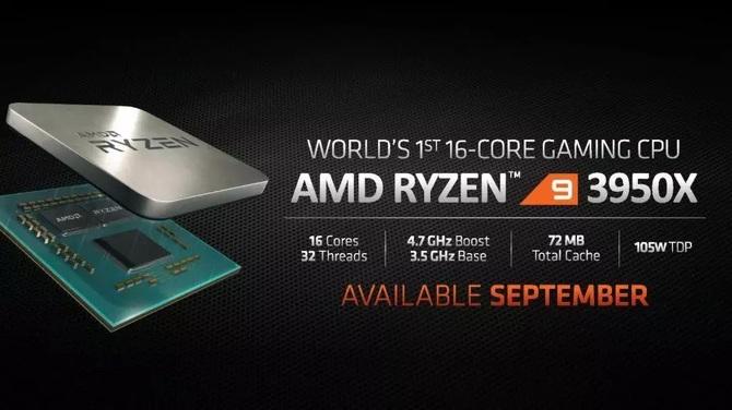AMD Ryzen 9 3950X oficjalnie - procesor zadebiutuje we wrześniu [2]