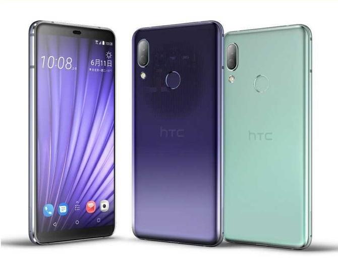 HTC U19e - ciekawy i (jak zwykle) drogi średniak od Tajwańczyków [4]