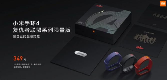 Xiaomi Mi Band 4: Popularna opaska w kolejnej, kolorowej odsłonie [3]