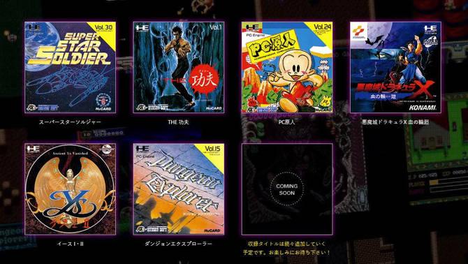 Konami zapowiada reedycję konsoli PC Engine/TurboGrafx-16 [2]