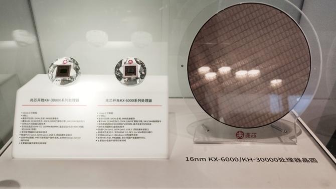 Pierwszy chiński procesor od Zhaoxin na poziomie i5 7400 [2]